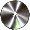 TCT Cold Saw Blades - 360 x 2.7 x 50mm x 80T