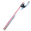 Sigma Jolly Cut - Swivel measure bar 60cm